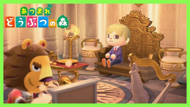 【あつ森】キングに「ワイルドウッドのかべ」のレシピを教えてもらう! #92【あつまれ どうぶつの森】<Animal Crossing>