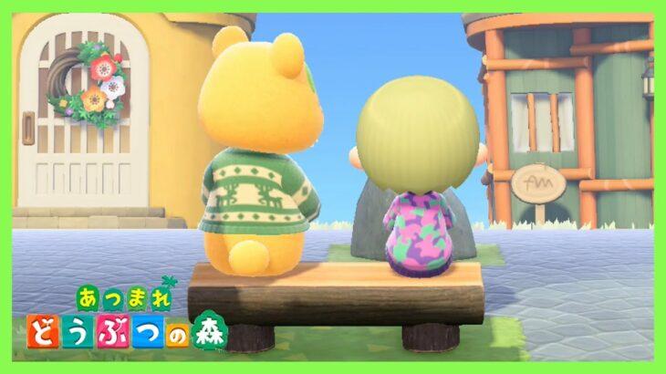 【あつ森】Bで走れることを知ったw DIYレシピを覚えまくる! #111【あつまれ どうぶつの森】<Animal Crossing>