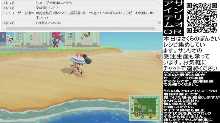 Nintendo Switch あつまれどうぶつの森 さくらの盆栽レシピGET作戦 ゲーム配信第45回目