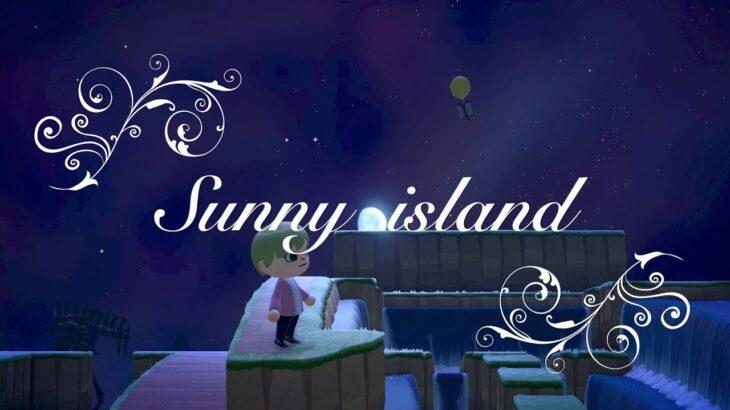 【あつ森】Sunny island 島クリエイト #131【 あつまれ どうぶつの森 】< Animal Crossing > おしゃれ ⭐︎ 夜の星空 ☆ 二段滝 ☆ 水上アスレチック ☆ 作り方
