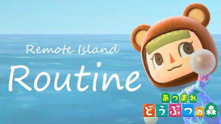 【あつまれどうぶつの森】島に行ったらすること~アラサーのリアルな離島漁り~