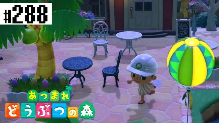 #288【あつ森】リゾート地にカーニバル家具を置いていく。