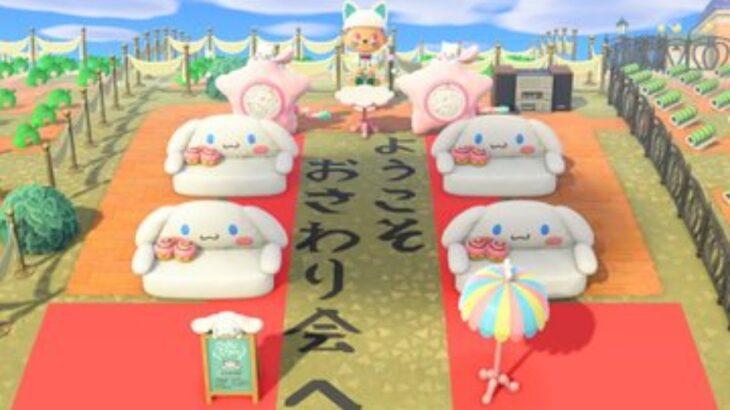【あつ森/勉強雑談】家具、壁紙、床、音楽、全おさわり会開催!(雑談)