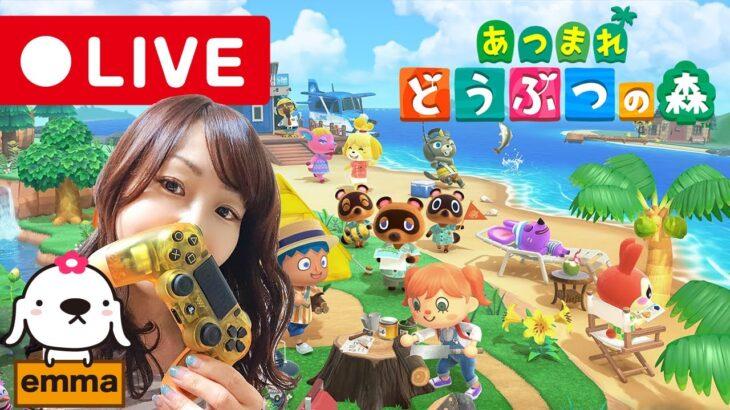 # 157【あつ森】よい子あつまれ!どうぶつの森 – Animal Crossing -【参加型】【Switch】【LIVE】【ライブ配信】【配信中】【女性実況】