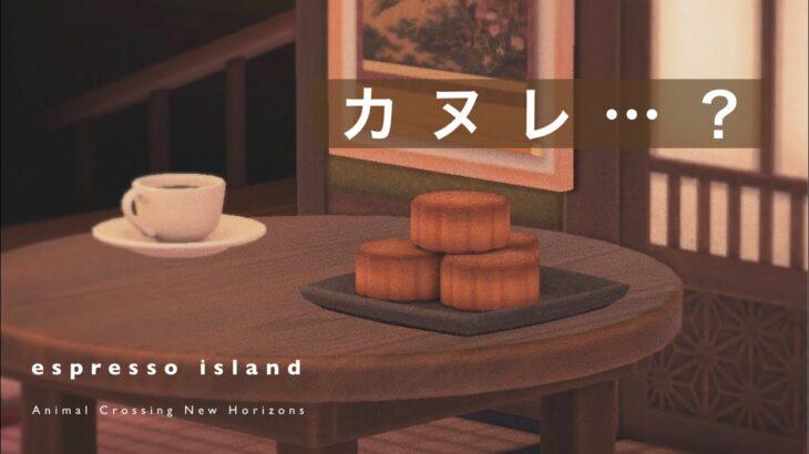 【あつ森】9月の新アイテムのお月見家具をお部屋に飾ってみました【あつまれどうぶつの森 おつきみだんご 月餅 ソンピョン】